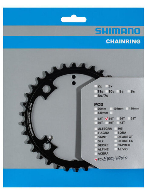 Shimano Steps SM-CRE80/SM-CRE80-B Drev 11-stegs svart